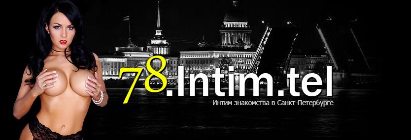 Интим карта санкт-петербурга #13